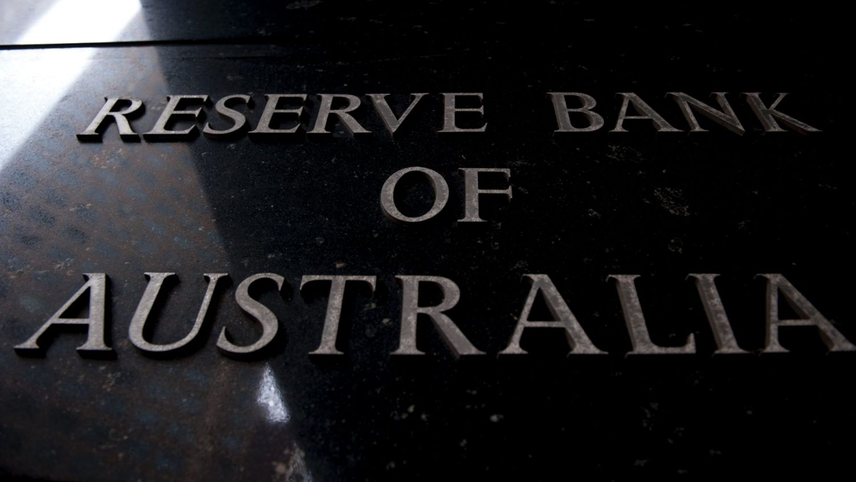 Резервный Банк Австралии