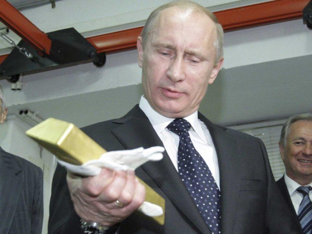 Путин и золотой слиток