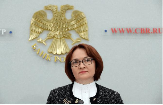 Nabiullina Bank of Russia