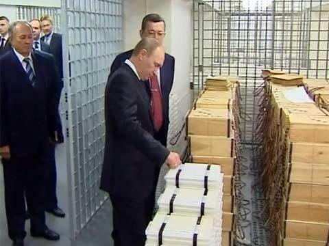 Путин в Хранилище ЦБ России