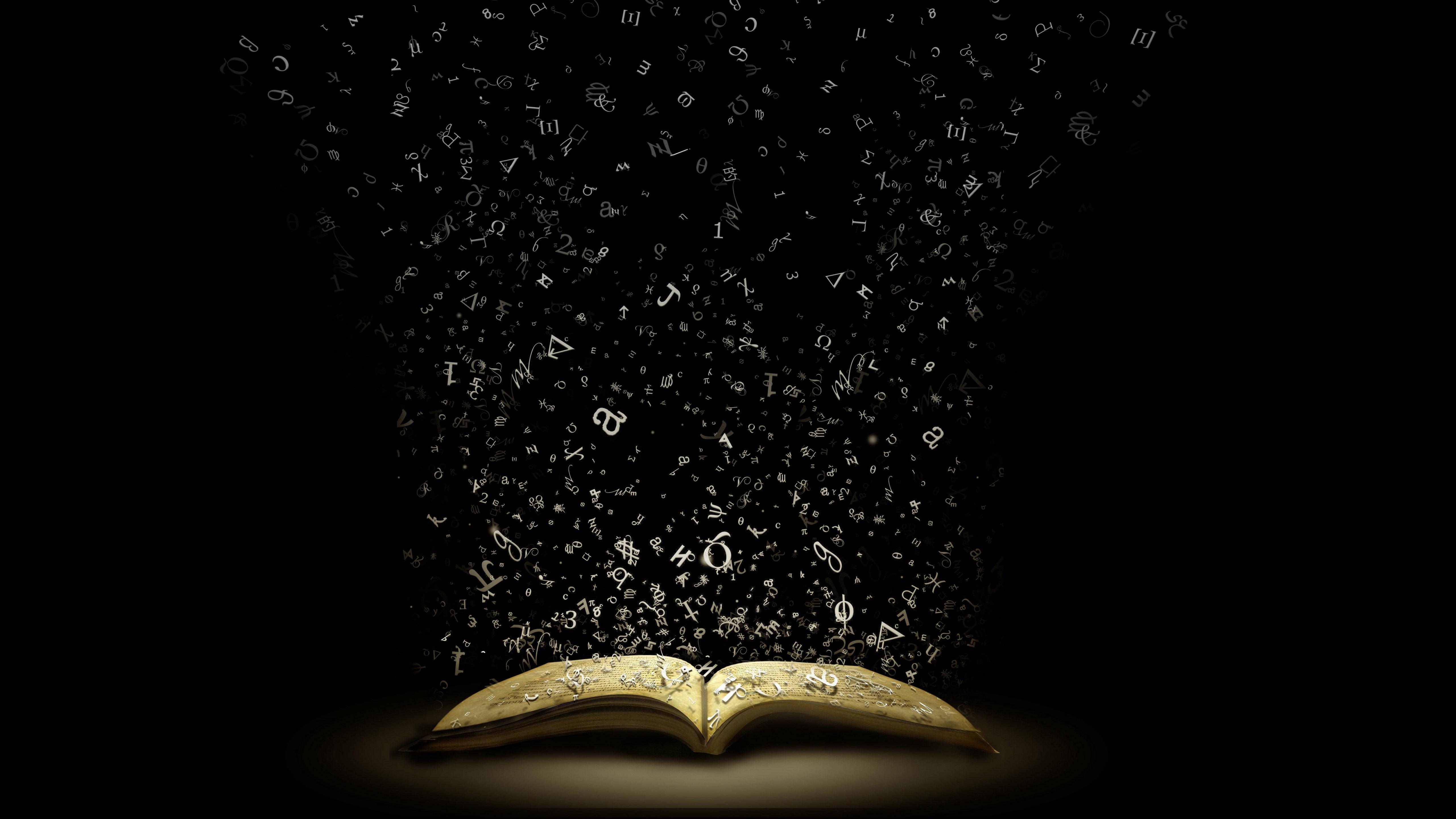 Книжное волшебство