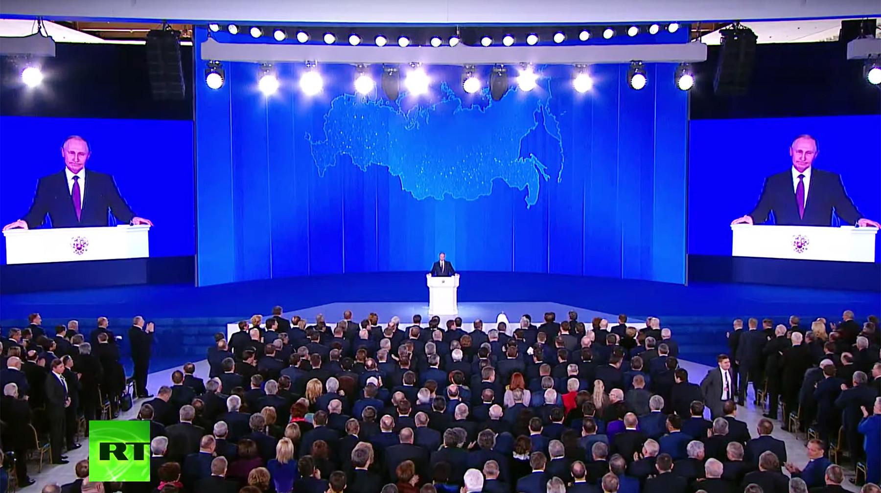 Послание Президента РФ Федеральному собранию 2018