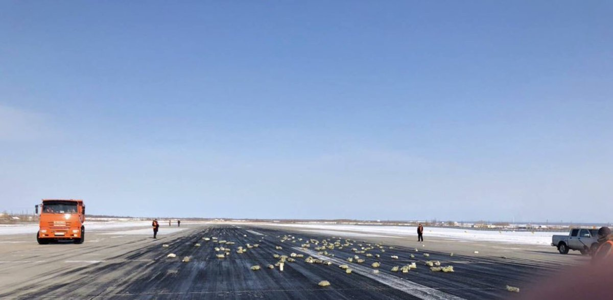 Gold bars on the runway