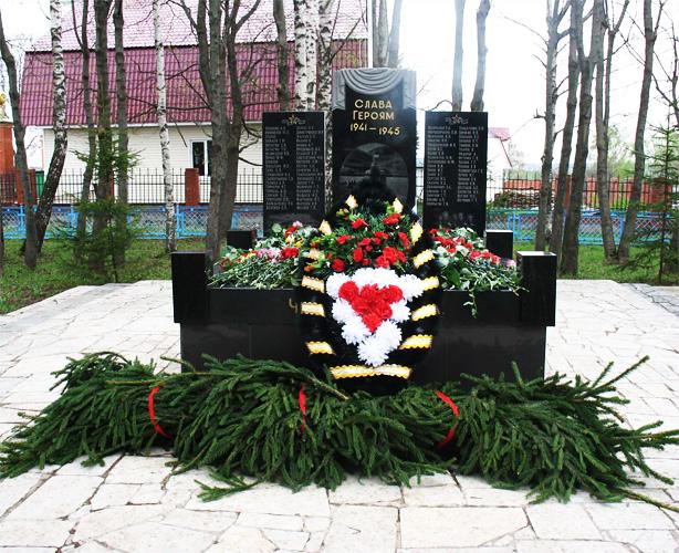 Памятник в Белом Расте